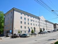 Пермь, улица Леонова, дом 17. правоохранительные органы