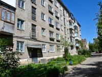 Пермь, улица Леонова, дом 8. многоквартирный дом