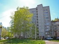 Пермь, улица Геологов, дом 4. многоквартирный дом