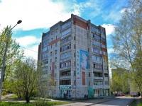 Пермь, улица Геологов, дом 8. многоквартирный дом