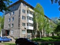 Пермь, улица Геологов, дом 1. многоквартирный дом