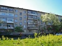 Пермь, улица Геологов, дом 11/1. многоквартирный дом