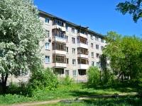 Пермь, улица Геологов, дом 3. многоквартирный дом