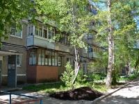 Пермь, улица Геологов, дом 5. многоквартирный дом