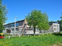 Пермь, улица Геологов, дом 7. детский сад №35