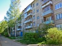 Пермь, улица Геологов, дом 9. многоквартирный дом