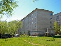 Пермь, улица Геологов, дом 11/2. многоквартирный дом