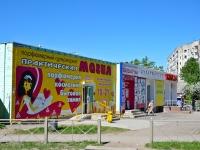 Пермь, улица Геологов, дом 15. магазин