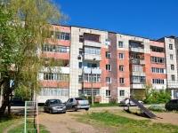 Пермь, улица Геологов, дом 19. многоквартирный дом