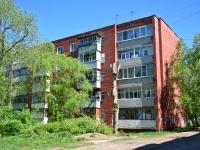 Пермь, улица Геологов, дом 19А. многоквартирный дом