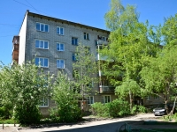 Пермь, улица Глинки, дом 1. многоквартирный дом