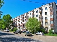Пермь, улица Глинки, дом 4. многоквартирный дом