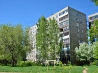 Пермь, улица Глинки, дом 5. многоквартирный дом