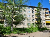 Пермь, улица Глинки, дом 9. многоквартирный дом