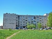Пермь, улица Глинки, дом 10. многоквартирный дом
