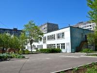 Пермь, улица Глинки, дом 11А. детский сад №140