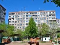 Пермь, улица Глинки, дом 13. многоквартирный дом