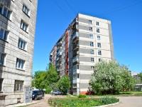 Пермь, улица Глинки, дом 15. многоквартирный дом