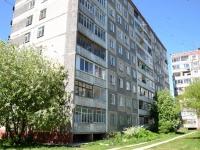 Пермь, Глинки ул, дом 15