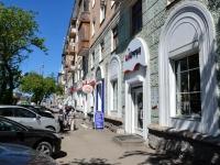 Пермь, улица Героев Хасана, дом 1. жилой дом с магазином
