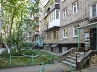 Пермь, улица Героев Хасана, дом 3А. многоквартирный дом