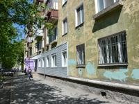 Пермь, улица Героев Хасана, дом 7. многоквартирный дом