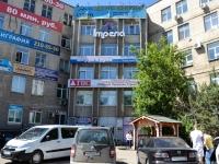 Пермь, улица Героев Хасана, дом 9. офисное здание