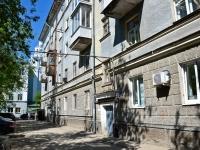Пермь, улица Героев Хасана, дом 4. многоквартирный дом