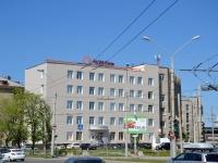 Пермь, улица Героев Хасана, дом 7А. многофункциональное здание