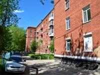 Пермь, улица Героев Хасана, дом 10. многоквартирный дом