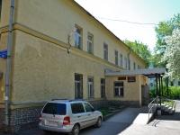 Пермь, улица Героев Хасана, дом 10А. поликлиника