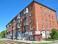 Пермь, улица Героев Хасана, дом 11. многоквартирный дом