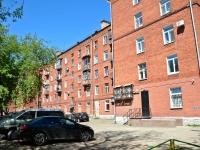 Пермь, улица Героев Хасана, дом 12. многоквартирный дом