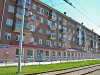 Пермь, улица Героев Хасана, дом 13. многоквартирный дом