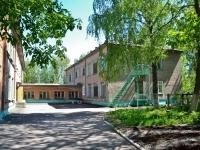 Пермь, улица Героев Хасана, дом 13А. детский сад №269