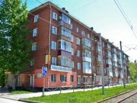 Пермь, улица Героев Хасана, дом 15. многоквартирный дом