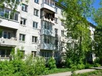 Пермь, улица Героев Хасана, дом 11А. многоквартирный дом