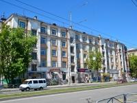 Пермь, Чкалова ул, дом 28