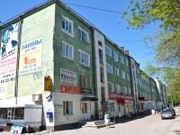 Пермь, Чкалова ул, дом 36