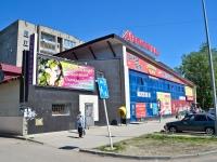 Пермь, Чкалова ул, дом 10