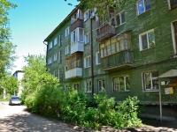 Пермь, Чкалова ул, дом 14