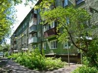 Пермь, Чкалова ул, дом 16