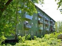 Пермь, Чкалова ул, дом 18