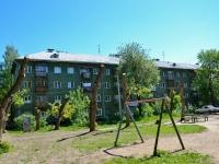 Пермь, Чкалова ул, дом 20
