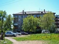 Пермь, Чкалова ул, дом 22