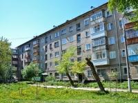 Пермь, Чкалова ул, дом 24