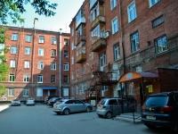 Пермь, Чкалова ул, дом 42