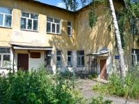 Пермь, Чкалова ул, дом 30