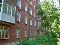 Пермь, Чкалова ул, дом 46