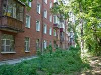 Пермь, Чкалова ул, дом 48